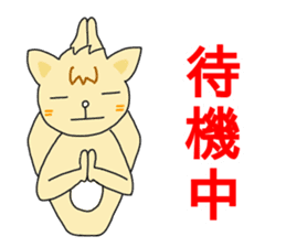 Aerial Yoga and Yoga by Cat. sticker #13569470