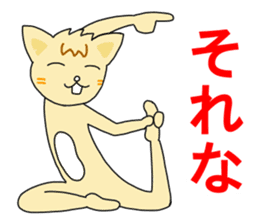Aerial Yoga and Yoga by Cat. sticker #13569472