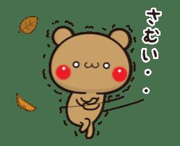 Amore!bears 4(winter ver.) sticker #13578878