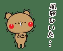 Amore!bears 4(winter ver.) sticker #13578884