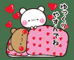 Amore!bears 4(winter ver.) sticker #13578885