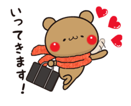 Amore!bears 4(winter ver.) sticker #13578890