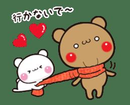 Amore!bears 4(winter ver.) sticker #13578892