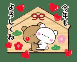 Amore!bears 4(winter ver.) sticker #13578901