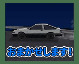 Move! Kuru Kuru car 2 (daily) sticker #13580322