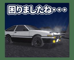 Move! Kuru Kuru car 2 (daily) sticker #13580323