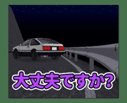 Move! Kuru Kuru car 2 (daily) sticker #13580325