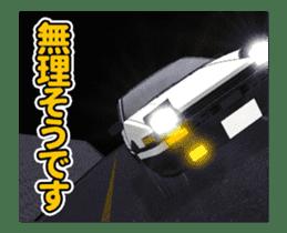 Move! Kuru Kuru car 2 (daily) sticker #13580329