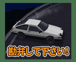 Move! Kuru Kuru car 2 (daily) sticker #13580330