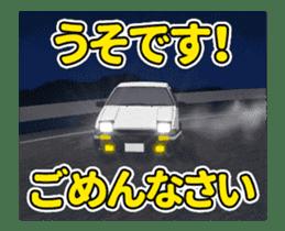 Move! Kuru Kuru car 2 (daily) sticker #13580332