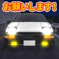 Move! Kuru Kuru car 2 (daily)