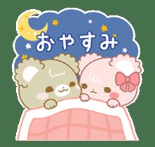 Sugar Cubs Love animation sticker #13581960