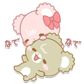 Sugar Cubs Love animation