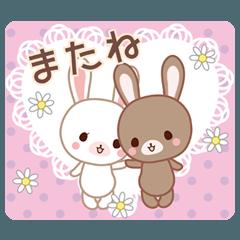 Lovey-Dovey bunnies Rai & Mai
