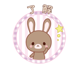 Lovey-Dovey bunnies Rai & Mai sticker #13582131