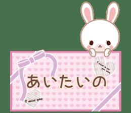 Lovey-Dovey bunnies Rai & Mai sticker #13582146