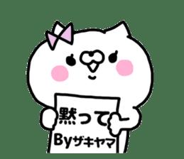 ZAKIYAMA ZAKIYAMA sticker #13582305