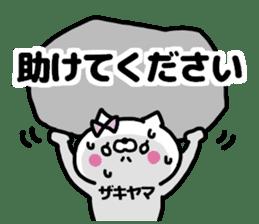 ZAKIYAMA ZAKIYAMA sticker #13582307