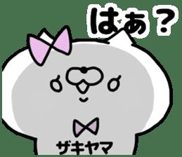 ZAKIYAMA ZAKIYAMA sticker #13582309