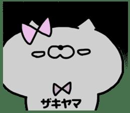 ZAKIYAMA ZAKIYAMA sticker #13582310