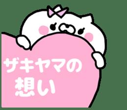 ZAKIYAMA ZAKIYAMA sticker #13582312