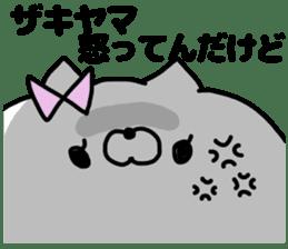 ZAKIYAMA ZAKIYAMA sticker #13582313