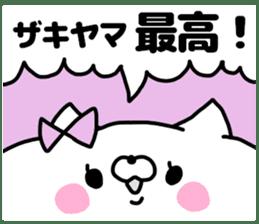 ZAKIYAMA ZAKIYAMA sticker #13582314