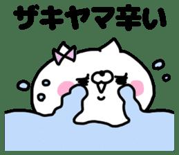 ZAKIYAMA ZAKIYAMA sticker #13582315