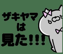 ZAKIYAMA ZAKIYAMA sticker #13582316