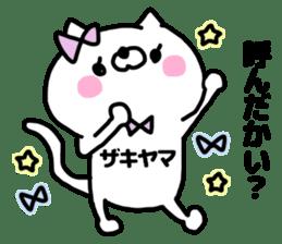 ZAKIYAMA ZAKIYAMA sticker #13582317