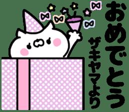 ZAKIYAMA ZAKIYAMA sticker #13582320