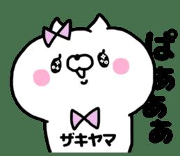 ZAKIYAMA ZAKIYAMA sticker #13582324