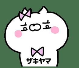 ZAKIYAMA ZAKIYAMA sticker #13582325