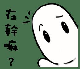 chu chu white II sticker #13592726