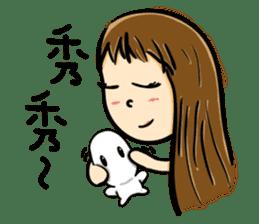chu chu white II sticker #13592728
