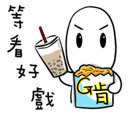 chu chu white II sticker #13592733
