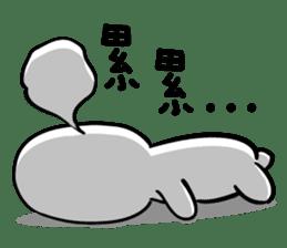 chu chu white II sticker #13592735