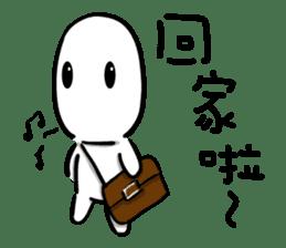chu chu white II sticker #13592736