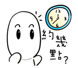 chu chu white II sticker #13592737