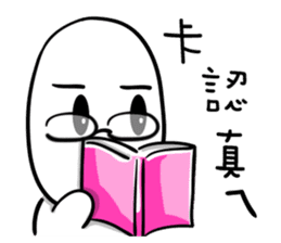 chu chu white II sticker #13592743