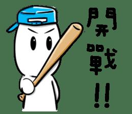 chu chu white II sticker #13592744