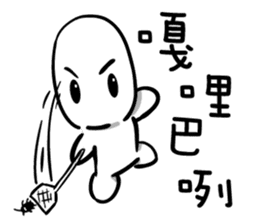 chu chu white II sticker #13592746