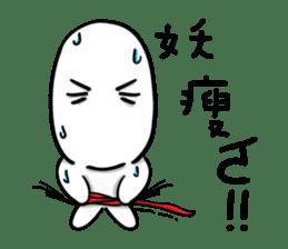 chu chu white II sticker #13592748