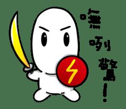 chu chu white II sticker #13592750