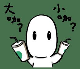 chu chu white II sticker #13592757
