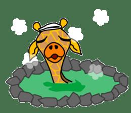 boring giraffe sticker #13596982