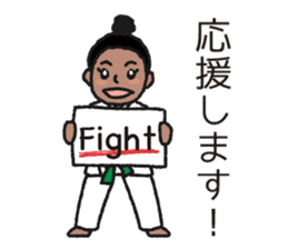 One frame with a karate friends 2 sticker #13597096