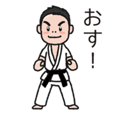 One frame with a karate friends 2 sticker #13597108