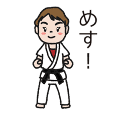 One frame with a karate friends 2 sticker #13597109
