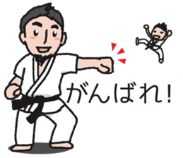 One frame with a karate friends 2 sticker #13597111